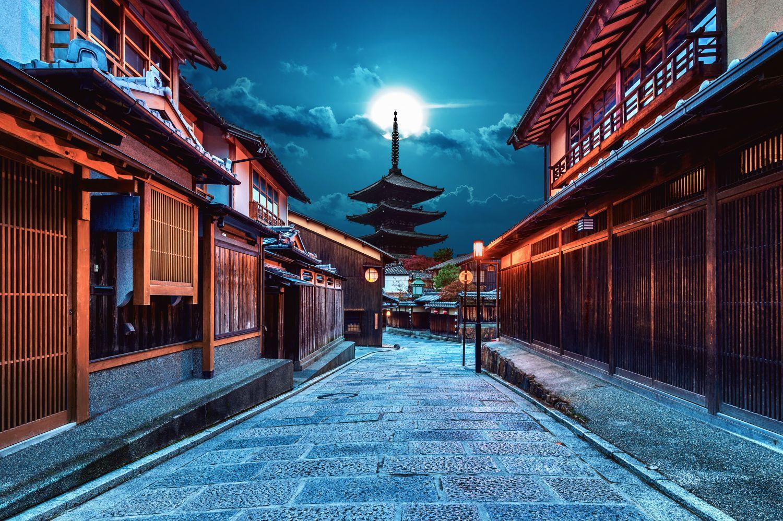 Yasaka Pagode und die Sannen Zaka Straße in Kyoto